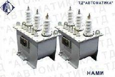Трансформатор НАМИ-6 (с хранения после ревизии)